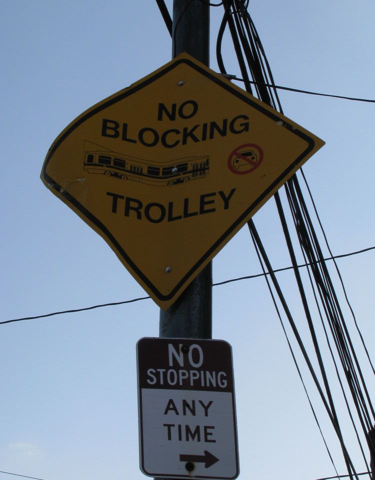no blocking trolley